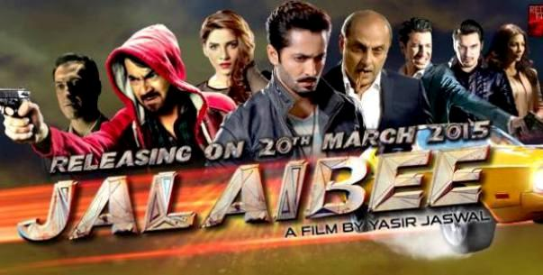Pakistani Movie Jalaibee Download